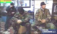 Chechen Attackers