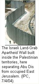 Israel's Illegal Wall